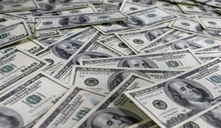 us-dollar-selling-at-rs- -in-peshawar-rs- -in-afghanistan- ed c f ada cfc a ddfe d