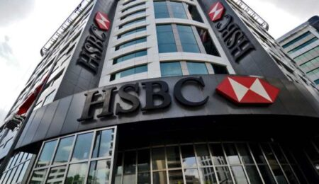 The-Top-Biggest-Banks-in-Europe-Europe-Biggest-Banks-By-Total-Assets-