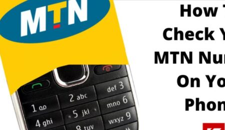 how to check your mtn number on your phone
